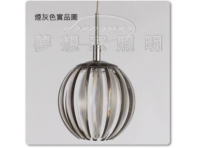 【夢想家照明】 LED 彩色琉璃吊燈 餐吊燈 煙燻 贈送LED光源 DHC2037-5