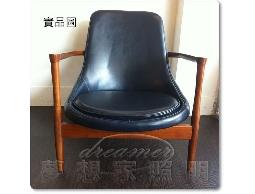【夢想家照明】 Elisabeth chair 伊莉莎白 單人沙發 休閒椅 複刻版