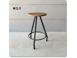 【夢想家照明】LOFT 美式鄉村工業風 酒吧吧檯椅 吧枱椅 復刻版