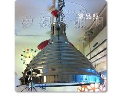 【夢想家照明】 設計師款 Loft仿古美式工業復古風 克萊姆森吊燈 紋路型 復刻版