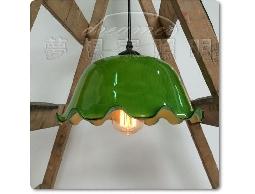 【夢想家照明】Loft 復古工業 懷舊復古海綠吊燈 老燈 餐吊燈 特價 復刻版