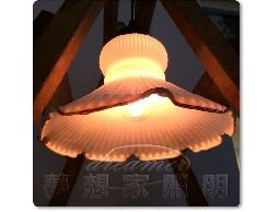 【夢想家照明】Loft 復古工業 懷舊復古花瓣吊燈 單吊燈 餐吊燈 特價 復刻版