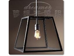 【夢想家照明】Loft仿古工業復古風 黑框無玻愛迪生吊燈 贈送愛迪生燈泡 復刻版