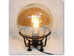 【夢想家照明】設計師的燈款 工業復古風 金色微透圓球桌燈 檯燈 台燈 復刻版