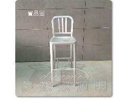 【夢想家照明】LOFT 工業風 海軍鋁合金吧檯椅 吧台椅 設計師款 復刻版 DL80608