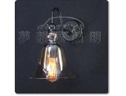 【夢想家照明】設計經典款 午夜曲壁燈 贈送愛迪生燈泡 復刻版 DL803-323