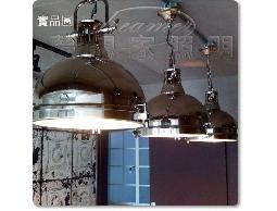 【夢想家照明】 Loft仿古美式工業復古風 克萊姆森吊燈 鉻色 復刻版 DL801027