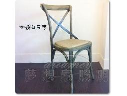 【夢想家照明】馬德琳交叉餐椅 原木仿舊色 藤面座墊 復刻版 DL806028