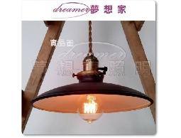 【夢想家照明】 工業復古風 黑色 閣樓小吊燈 嚴選 設計師的燈款DL801028
