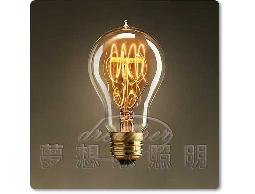 【夢想家照明】愛迪生燈泡 E27-60W 復古式燈泡 調光式 3809003