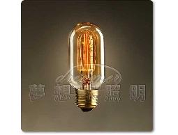 【夢想家照明】愛迪生燈泡 E27-40W 復古式燈泡 短型 3809007