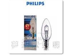 【夢想家照明】飛利浦 PHILIPS 省電鹵素蠟燭燈泡E14-42W 104007