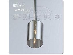 【夢想家照明】設計師的燈款 微蘊電鍍玻璃LED吊燈 餐吊燈 B款 贈送 LED光源 復刻版