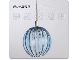 【夢想家照明】 LED 彩色琉璃吊燈 餐吊燈 藍色 贈送LED光源 DHC2037-2
