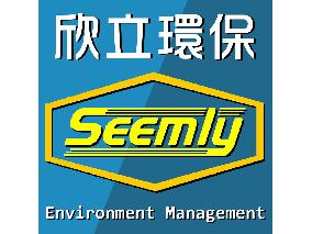 欣立環保病媒消毒服務有限公司