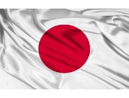 日本北海道旅遊 兩人同行 送2000元旅遊金 運聯旅行社