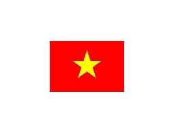 越南簽證申辦 門市優惠$1500 台中運聯旅行社