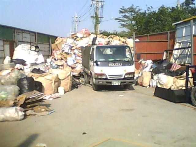 資源回收場