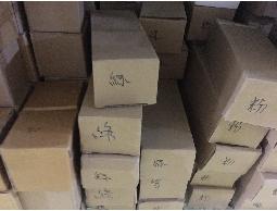 比團購便宜 大量雨傘收納架 定量壺 蒸架 刨刀 削皮器 批發零售【約翰家庭百貨】