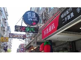 訊達通訊(中原)-字幕機