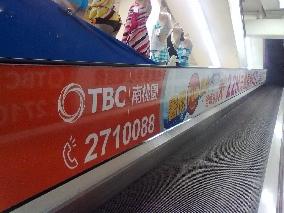 新聯禾廣告有限公司 · 陳芬玉 · 宜蘭縣羅東鎮光榮路495號12樓之1_插圖