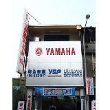 YAMAHA YSP 聯全機車業有限公司