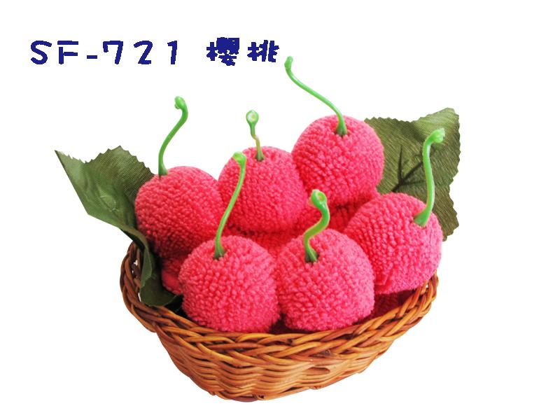 SF-721、722、724、725 水果毛巾系列