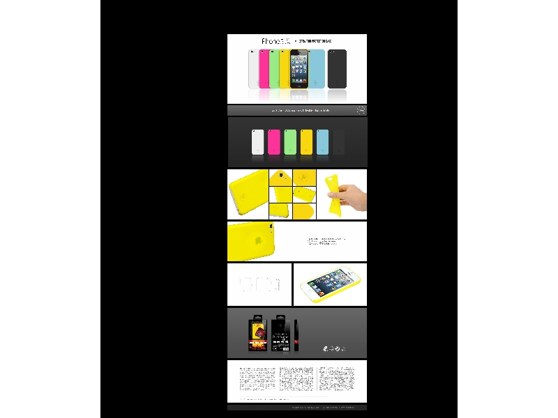 RedANGEL  iPhone5C 超薄PC系列