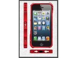 RedANGEL  iPhone5/5S 太空鋁金屬框
