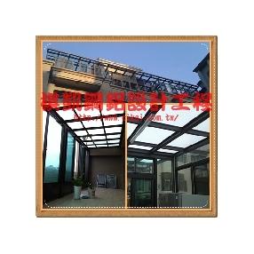 台北玻璃屋