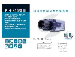 監視系統-聯昇資訊科技-專業監視系統,免費估價...