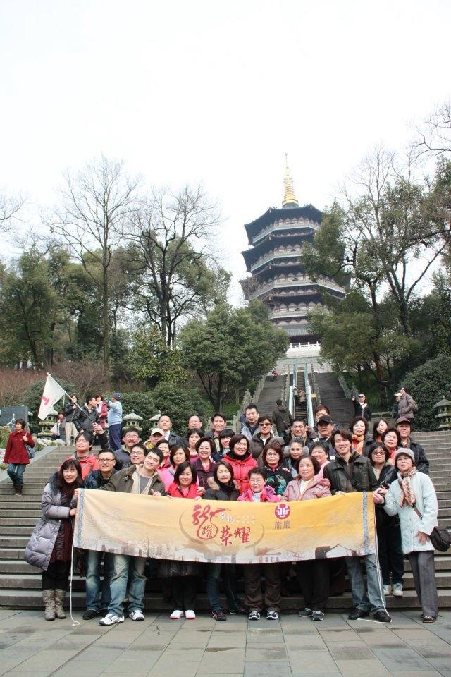 龍巖年年海外激勵遊