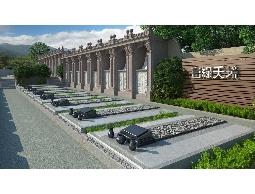 龍巖桃園富岡富綠天境公園藝術化墓園
