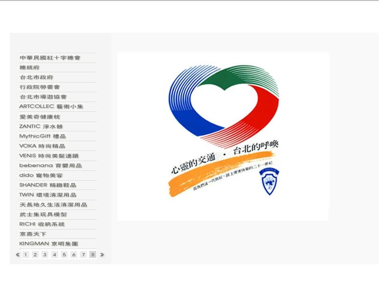 CIS企業識別系統