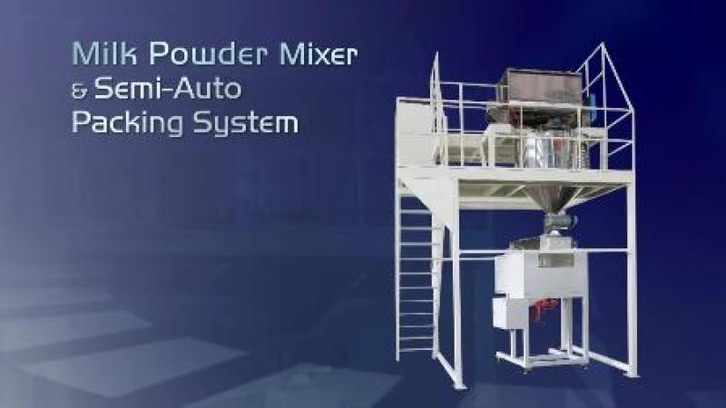 奶粉混合自動包裝系統