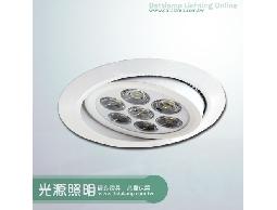 LED燈泡-崁燈-水晶燈-吊燈-吸頂燈具【LED-9W平崁燈/白色】崁入孔9.5CM