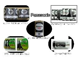 碳鋅、鹼性電池系列