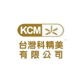 美商美國製藥總代理台灣科精美公司強力募集全台各地經銷商