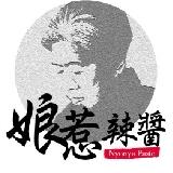東昊國際企業有限公司