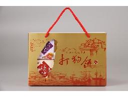 打狗餅(禮盒組二入&四入)