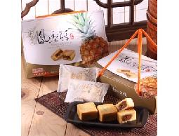 傳統食品-懷舊鳳梨酥