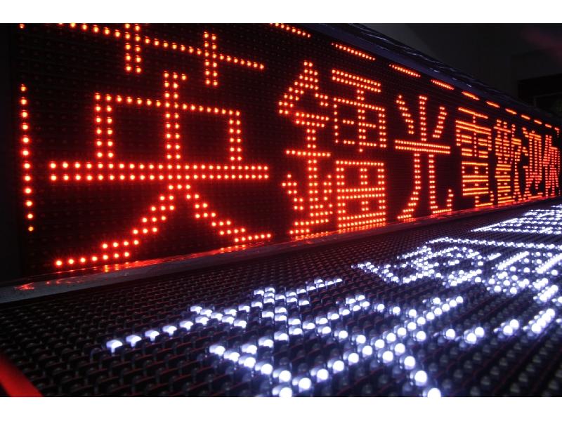 LED帆布 - 名順光電LED帆布廣告招牌_插圖