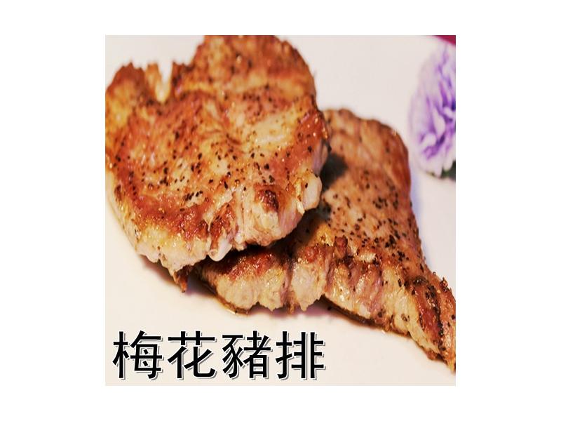 【品傑食品有限公司】梅花松阪豬排 一包二塊入220公克只要80元