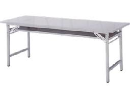 折疊桌、折合桌、摺疊桌