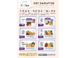 歐式外燴自助餐、各機關團體膳食、精緻中式餐盒、會議餐盒、旅遊餐盒、點心餐盒