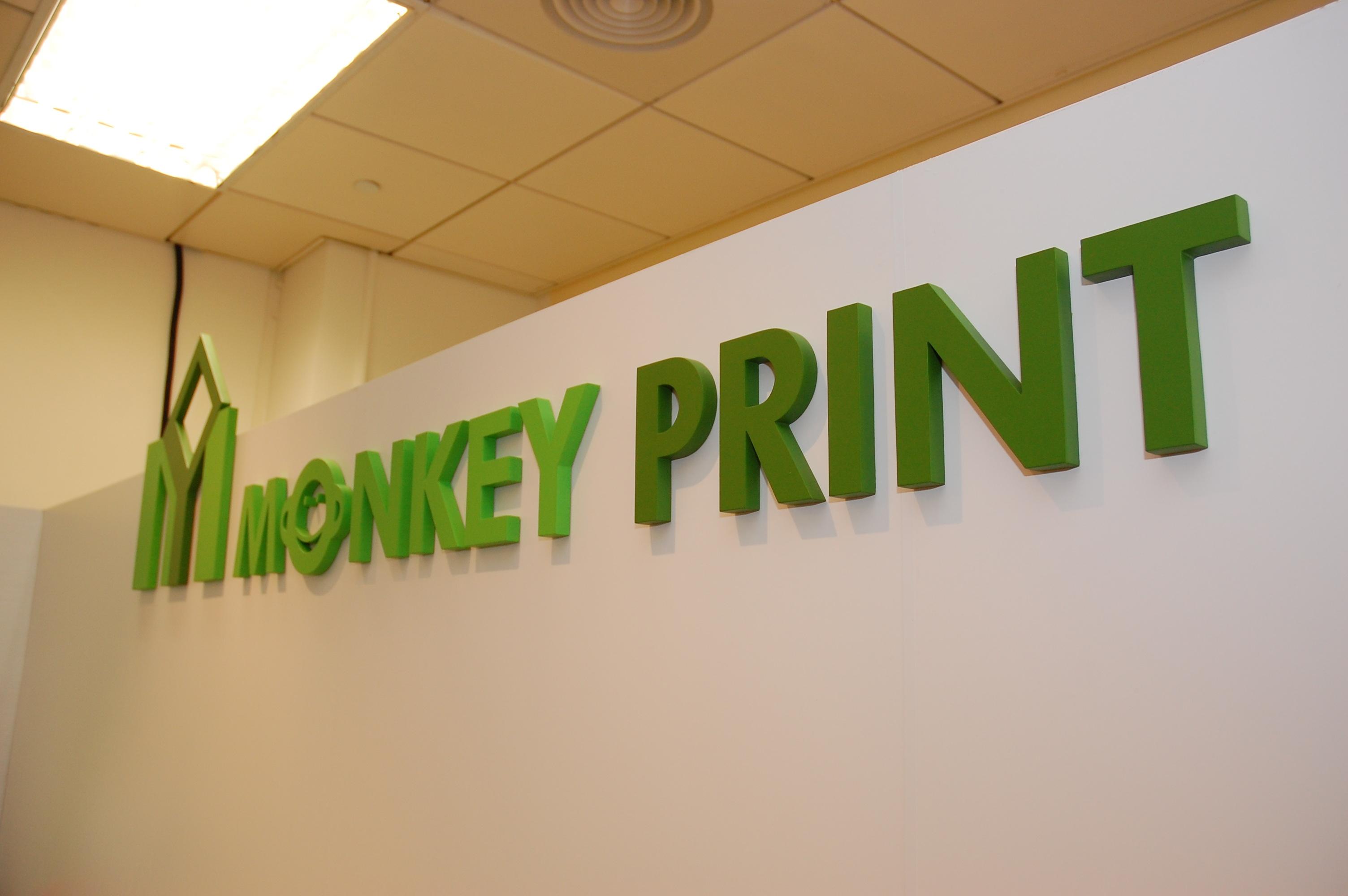 Monkey Print LOGO