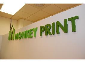 傅顥科技 Monkey Print