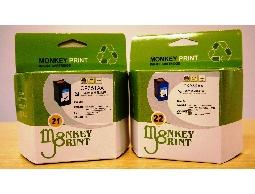 ★Monkey Print★ HP No.21+No.22 一黑一彩環保相容墨水匣