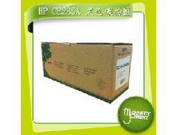 ★Monkey Print★ HP CE285A 黑色環保相容碳粉匣HP LJ P1102