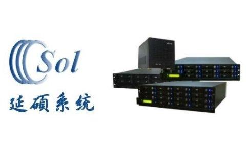Sol NAS 完整的企業級儲存系統